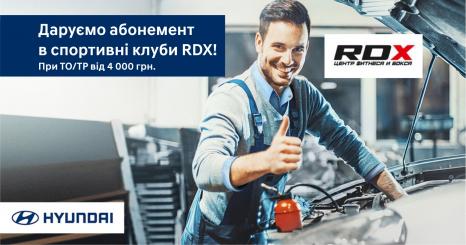Спецпропозиції Hyundai у Харкові від Фрунзе-Авто | Дар-Авто - фото 7
