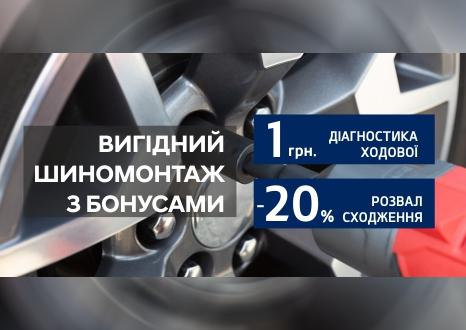 Спецпропозиції Hyundai у Харкові від Фрунзе-Авто | Дар-Авто - фото 9