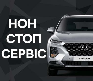 Спецпредложения на автомобили Hyundai | Дар-Авто - фото 27