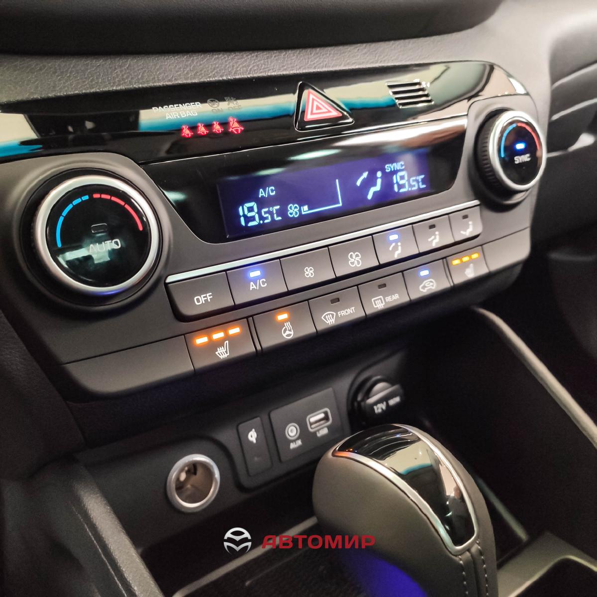 Теплі функції автомобілів Hyundai | Дар-Авто - фото 6