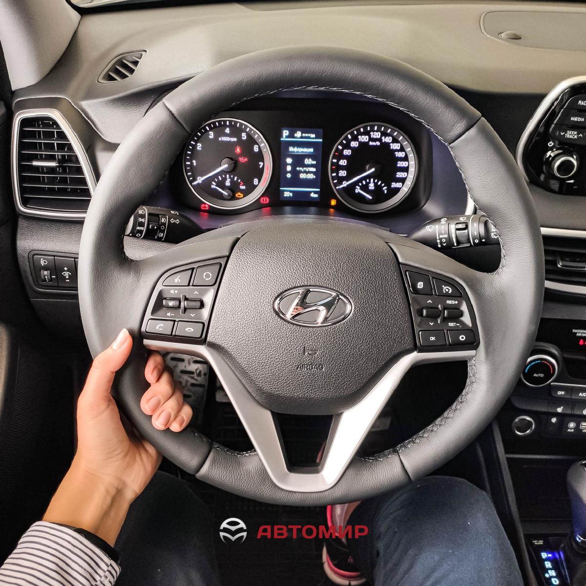 Теплі функції автомобілів Hyundai | Дар-Авто - фото 7