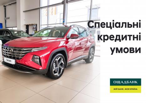 Спецпропозиції Автомир   Дар-Авто - фото 8
