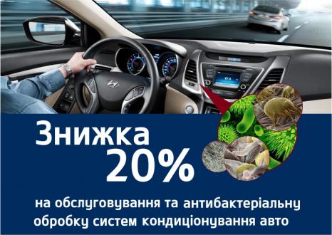 Спецпропозиції Hyundai у Харкові від Фрунзе-Авто | Дар-Авто - фото 8