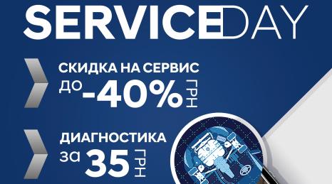 Спецпредложения на автомобили Hyundai | Дар-Авто - фото 21