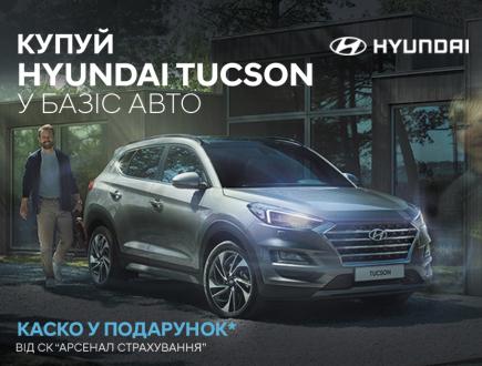 Спецпредложения на автомобили Hyundai | Дар-Авто - фото 10