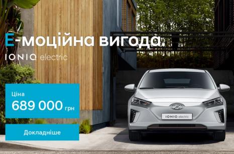 Спецпредложения на автомобили Hyundai | Дар-Авто - фото 11